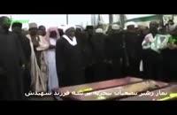 نماز زکزاکی بر پیکر فرزند شهیدش