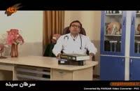 اموزش پزشکي: سرطان سینه