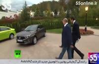 رانندگی آزمایشی پوتین با اتومبیل جدید کارخانه AvtoVAZ