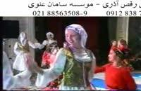 رقص یاللی yalli reqsi