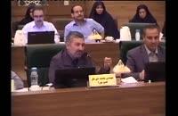 نطق پیش از دستور مهندس محمد حق نگر در جلسه شورای شهر شیرازدر تاریخ 14 اردیبهشت 94