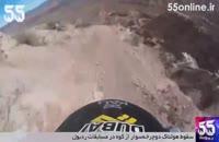 سقوط هولناک دوچرخه سوار از کوه
