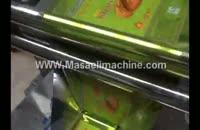دستگاه بسته بندی کلوچه 35723006-031