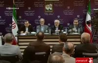 سوالات فؤاد ایزدی و سلیمی از ظریف پیرامون برجام در شورای راهبردی روابط خارجی
