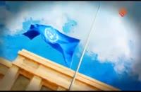 نماهنگ حامد زمانی در مورد مذاکرات