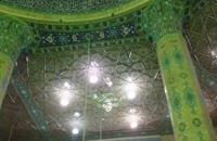 داخل مسجد مقدس جمکران