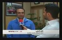 تحویل خودروهای ایران خودرو به مشتریان