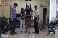 راه رفتن بیمار قطع نخاعی با دستگاه پردازش دهنده مغز