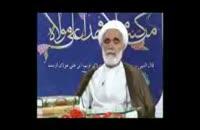 آیا خواندن ترجمه قرآن همان ثواب قرائت قرآن را دارد