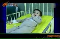 اموزش پزشکي: دل درد کودکان