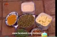 نحوه تهیه دم پختک ماش بوشهری