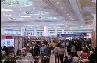معرفی رمان انگورهای هزار مسجد