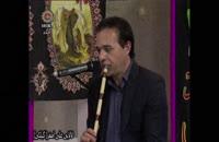 لالایی علی اصغر (ع) بر اساس الحان گیلان در شبکه جام جم، آواز: متین رضوانی پور، نی: پیمان بزرگ نیا