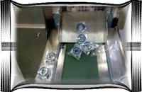 دستگاه بسته بندی قطعات 35310314-031