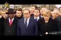 حضور «نماد تروریسم» در راهپیمایی محکومیت تروریسم