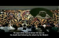 مقام امام علی (علیه السلام) - استاد رائفی پور
