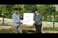 ویدیو تبریک تولد متین دو حنجره توسط هواداران