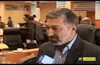 حفظ منابع آب در شیراز