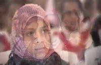 نماهنگ زیبای «مثل غزه»