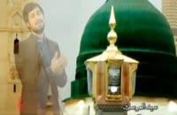 نماهنگ محمد(ص) با صدای حامد زمانی
