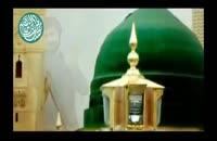 محمد ( ولادت پیامبر مسلمین جهان )