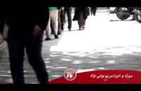 گزارش مخفیانه از بازار خرید و فروش کلیه در تهران!