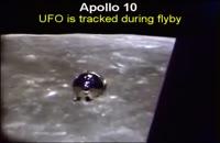اشیاء ناشناخته ی فضایی – ناسا