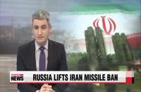 لغو ممنوعیت فروش موشک های S۳۰۰ به ایران توسط روسیه