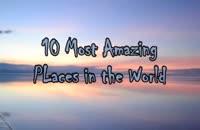 10 مکان شگفت انگیز در جهان
