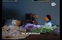 قصه گفتن شهاب حسینی در کلاه قرمزی 93