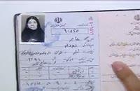 بانوی 107 ساله تهرانی
