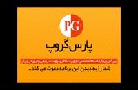 علیرضا قربانی: اوضاع فرهنگی مان خراب است، موسیقی که افتضاح!/ذائقه مخاطبان موسیقی ایران در حال نزول است.