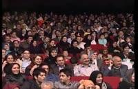 سوتی و طنز عمو پورنگ در اجرای زنده تهران - به همراه حسن ریوندی