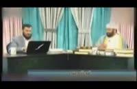 قرآن 115 سوره ای [فدایی دو ارباب]