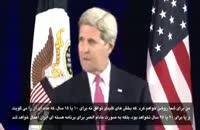 جان کری: فشار بین المللی را روی ایران حفظ خواهیم کرد