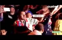 اعتراض به رونالدو با فریادهای مسی،مسی