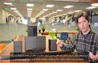 بررسی سیستم صوتی خانگی جدید LG با زیرنویس فارسی