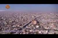 موزه ارومیه استان آذربايجان غربی