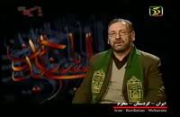 سیدابراهیم خضرپور را بشناسید
