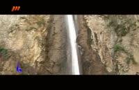 آبشار زیبای زیارت