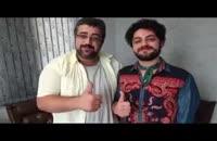 گپ موج با عضو گروه بنیامین بهادری - آرش سعیدی 2