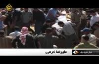 قاچاق اعضا بدن در سوریه