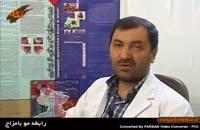 اموزش پزشکي: رابطه مو با مزاج