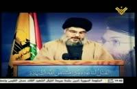 روایتی از نحوه شهادت حاج حسان اللقیس