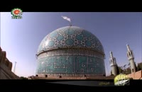 کرمان و آثار تاریخی مذهبی