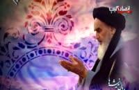 آفات حُب نفس در کلام امام خمینی (ره)