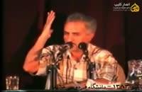 استاد حسن عباسی در مورد هاشمی رفسنجانی | فدایی دو ارباب