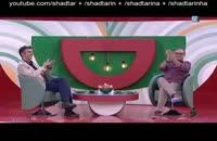 کلیپ عادل فردوسی پور در خندوانه 20 مهر 94