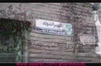 تقدیم به علاقمندان شعر و موسیقی ایران