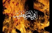 دعایی بسیار زیبا از آقا امام سجاد علیه السلام(صوتی)